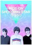 Ride On Shooting Star