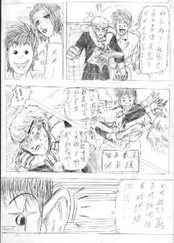 soccer manga - pg 9