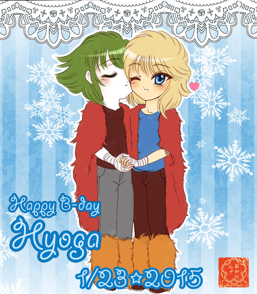 Hyoga B-Day by Luna-Akari