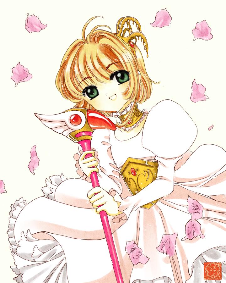 Happy B-day Sakura by Luna-Akari