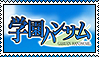 HAndsome gakuen Stamp by ZeMe