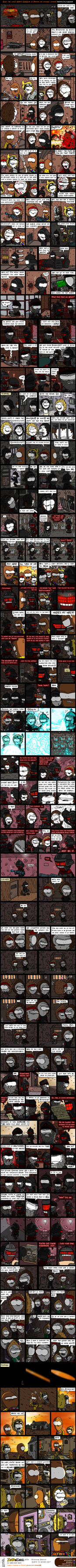 Potatoman Regrown Chapter 3: Smedged Out by ChazzyDoody