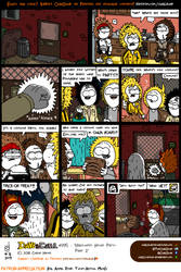 Halloween House Party Page 2