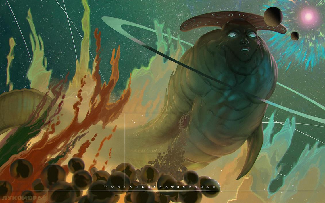 4 week. The mermaid by AlexeyRudikov