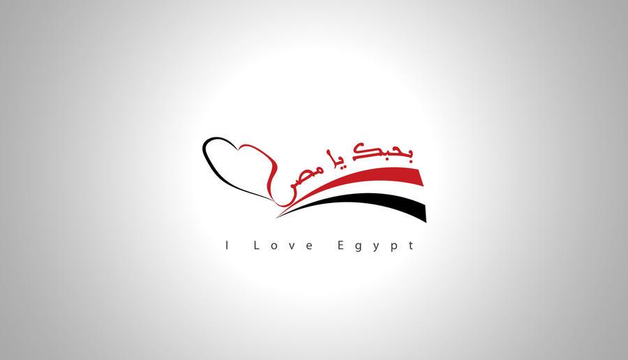 I Love Egypt by ossamadesign on DeviantArt