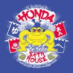 Honda Bath House