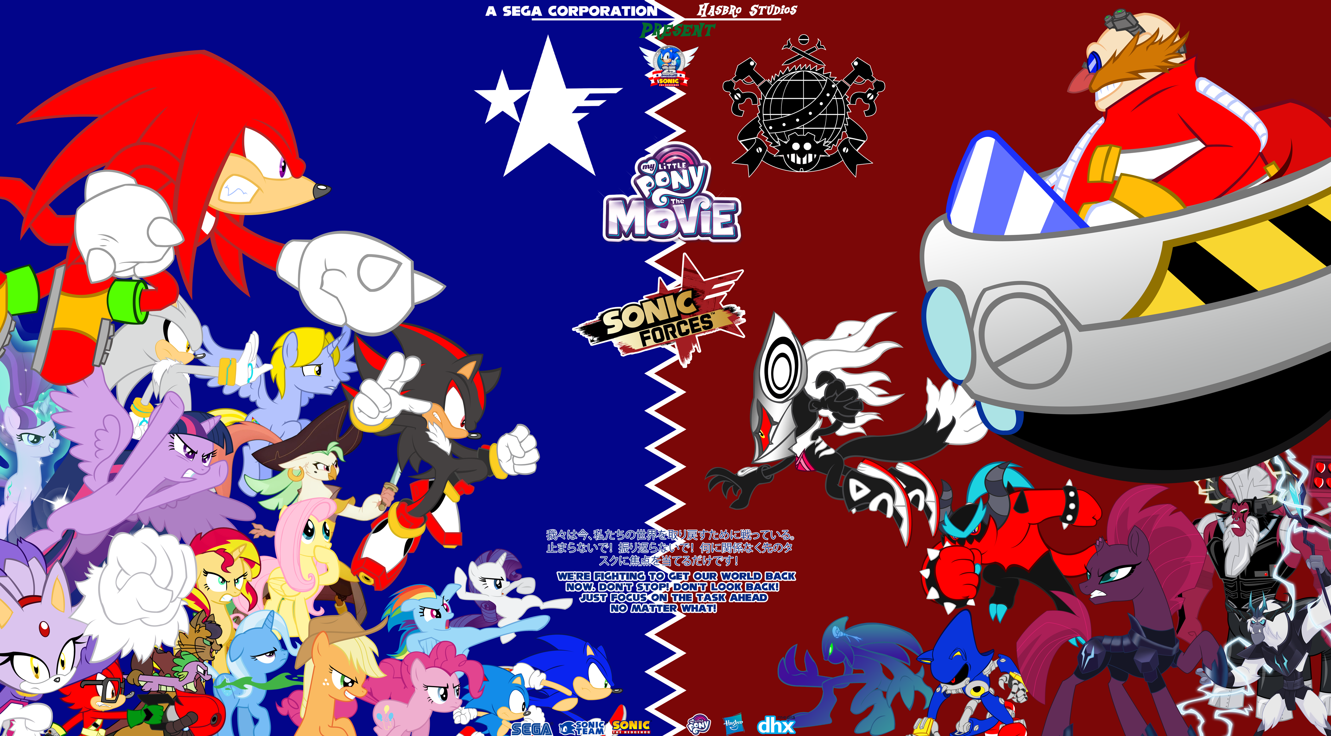 Sonic Forces X Mlp Movie Empire Strike Back By Trungtranhaitrung