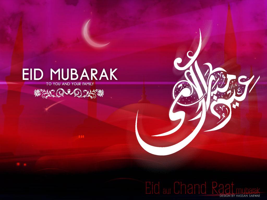 Eid Mubarak 07 By H N On Deviantart