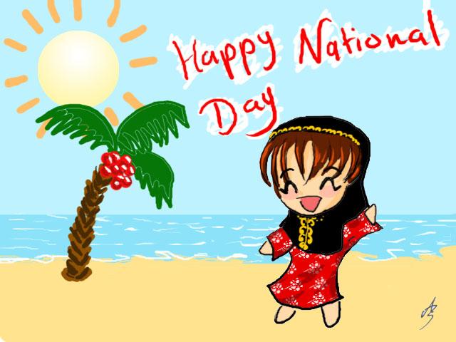 happy national astronomy day - photo #23