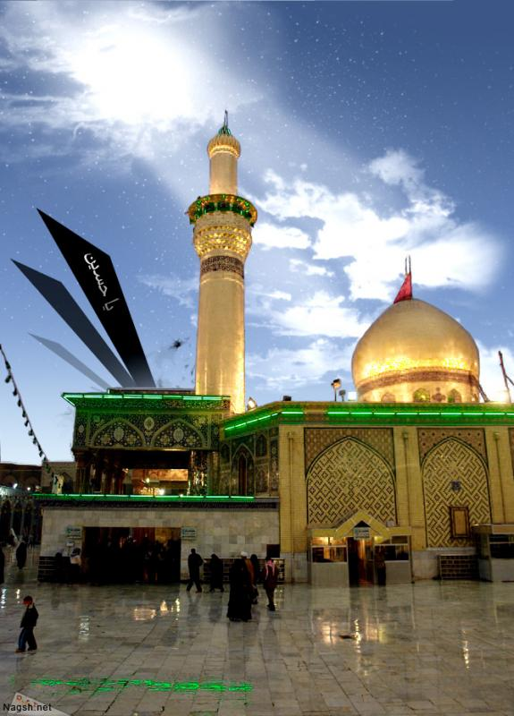 Non Muslim Perspective On The Revolution Of Imam Hussain: Karbala (Shrine Imam E Hussain As) By Syedazainab-sa On