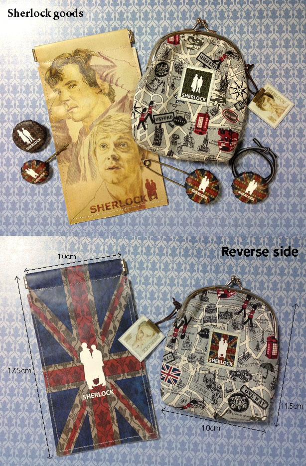 SHERLOCK goods by 403shiomi