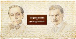 Sherlock Holmes and Dr. Watson