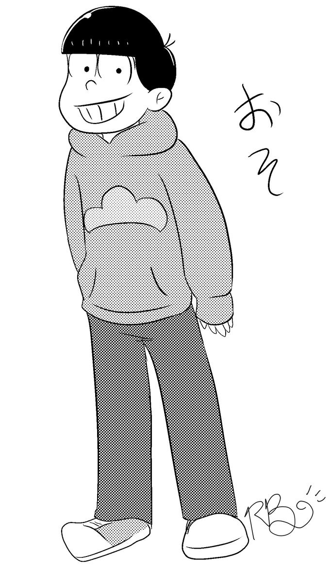 The Eldest Matsuno by Robin-chan33