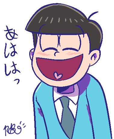 smol happy jyushi by Robin-chan33