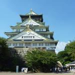 Tower of Osaka Castle