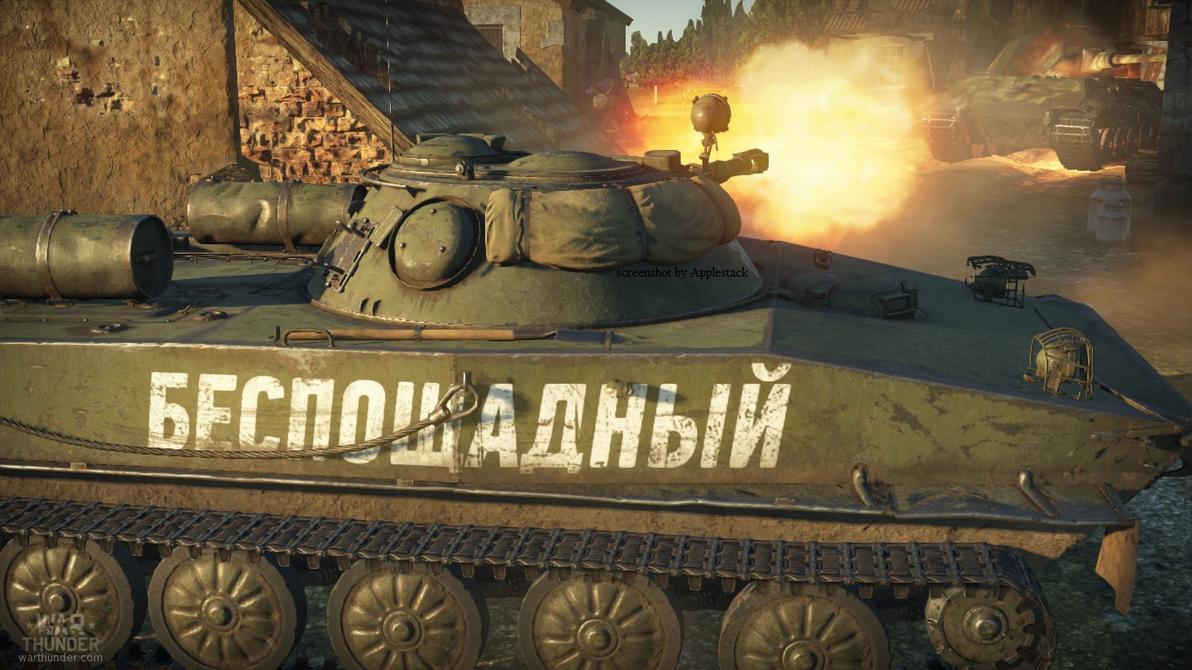 pt_76b_in_simulator_battles___20160825a_