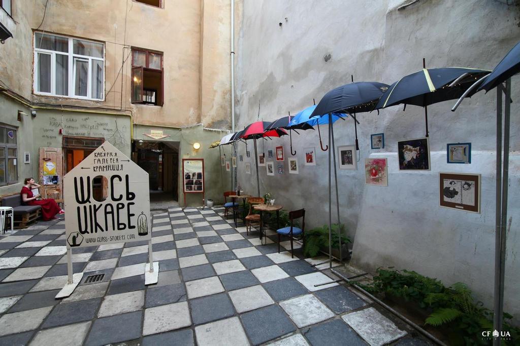 Lviv by SzklarskaNatalia
