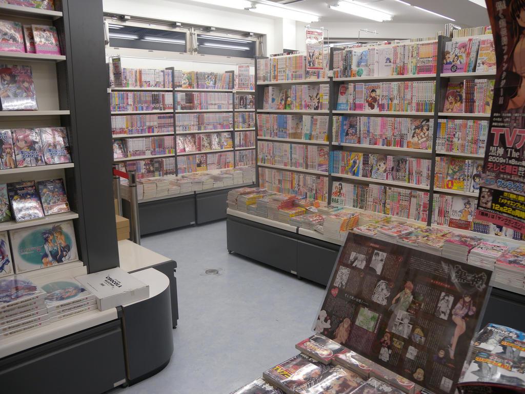 Japan Collection - 12 by Kotamu