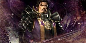 Nobunaga Oda signature