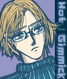 Riyoki by Mondracon