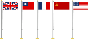 Flags set Allies Big Five 1941-45