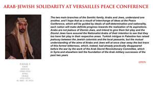 Faisal I (Iraq) - Arab-Jewish solidarity