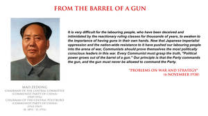 Mao Zedong - from the barrel of a gun by YamaLlama1986