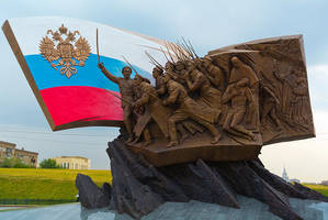 Park Pobedy  World War I memorial by YamaLlama1986