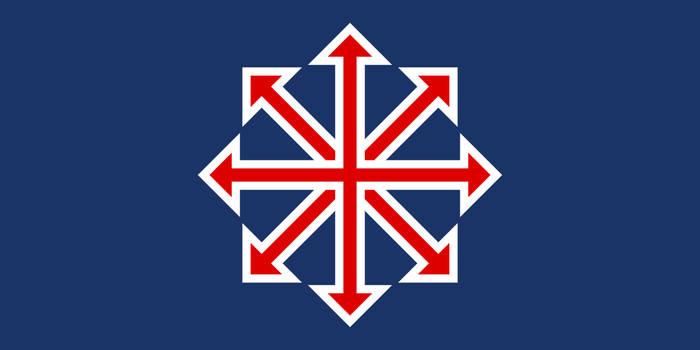 Flag Britain (fascist, alternate history)