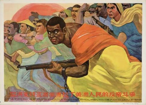 Anti-imperialist Chinese propaganda poster