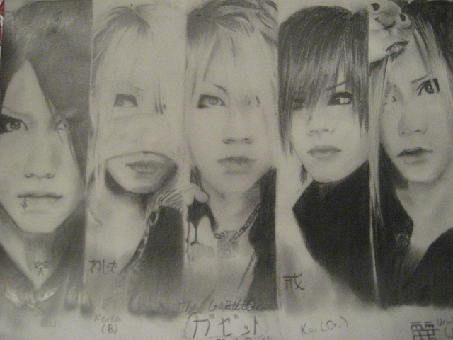 The GazettE by Emo-tional-me