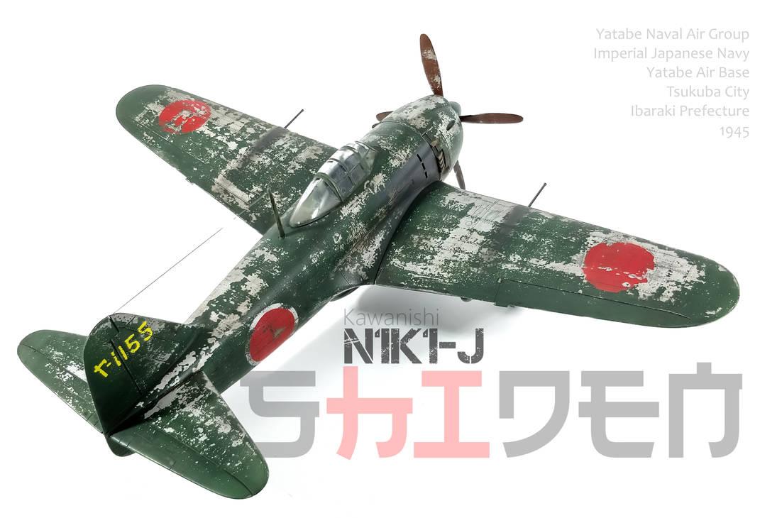 1/48 Arii Kawanishi N1K1-J Shiden