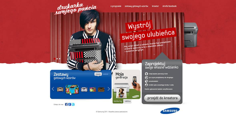 DSP Samsung by bratn