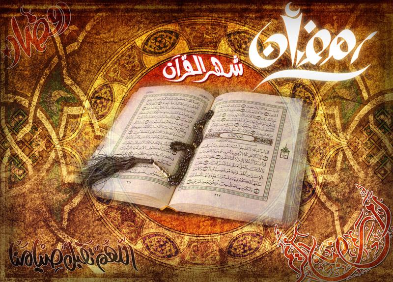 Рамадан Карим - с наступлением священного месяца Рамадана Ramadan_Karim_by_mido4design