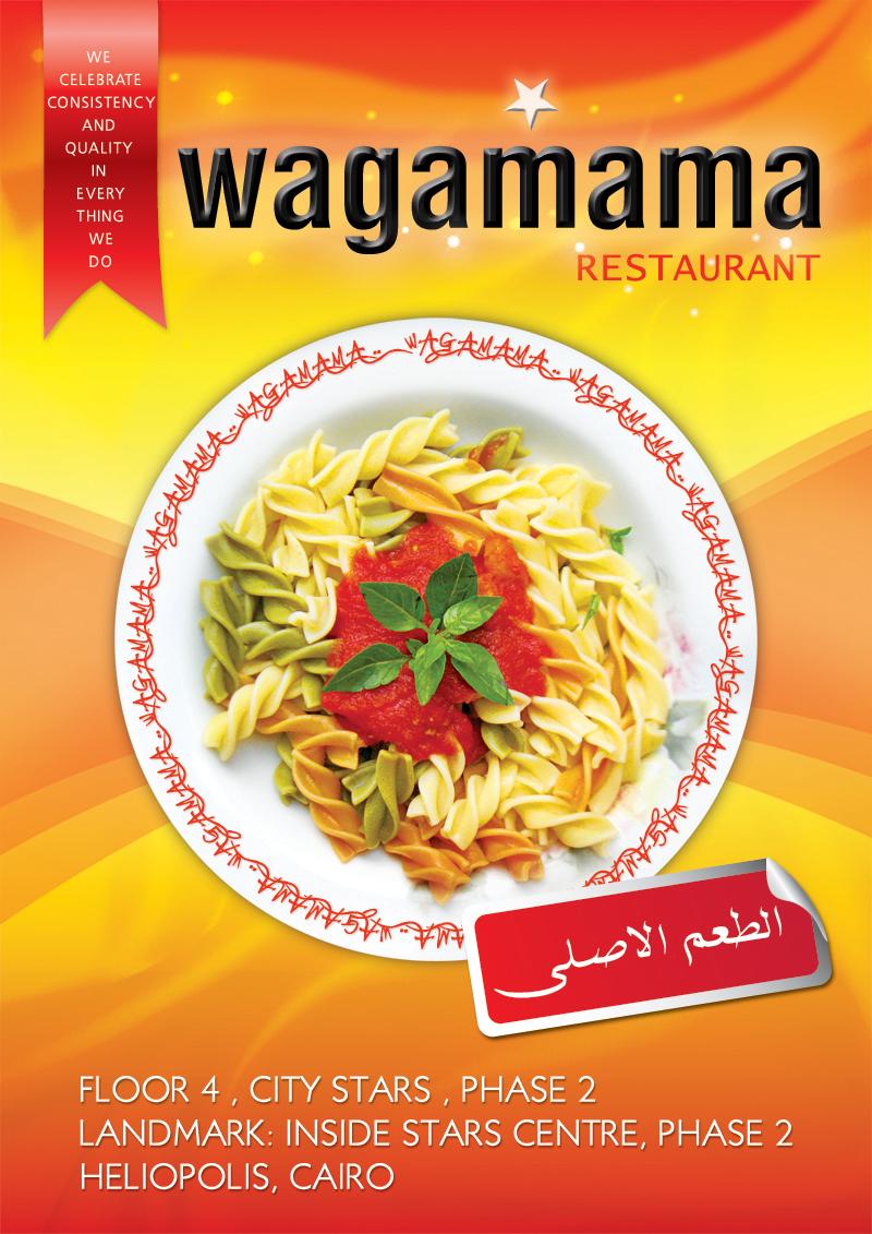 Wagamama Restaurant by mido4design