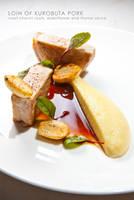 Loin of Kurobuta Pork by tpaulanny