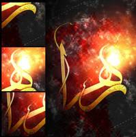 madar zahra alaiha salam by vaslgraph