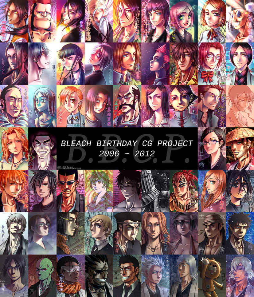Bleach Birthday CG Project by zanazac