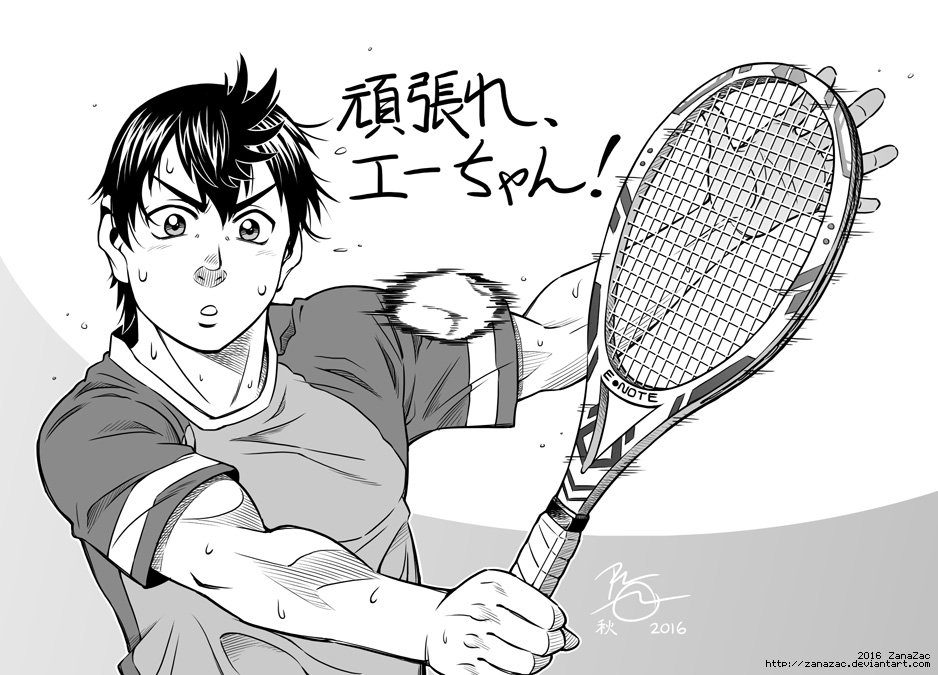 Do Your Best, Ei-chan! by zanazac