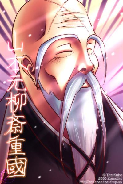 Teste Shinigami de Kyouraku BBCP___06__Yamamoto_Shigekuni_by_zanazac