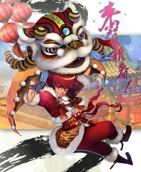Happy chinese new year...