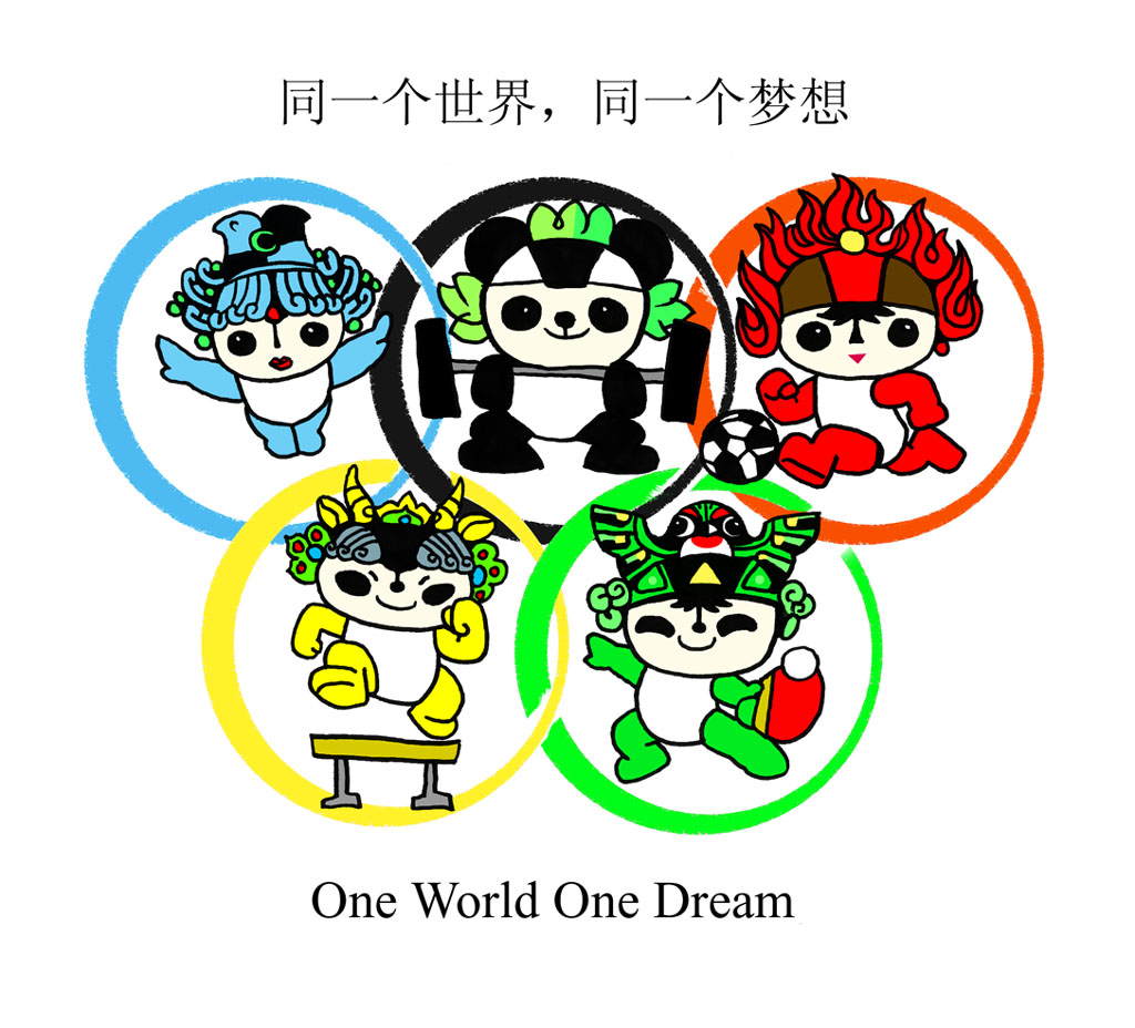 2008 beijing olympic games by vforvengeance on deviantart