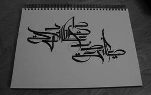 stilbazcrue by desan21