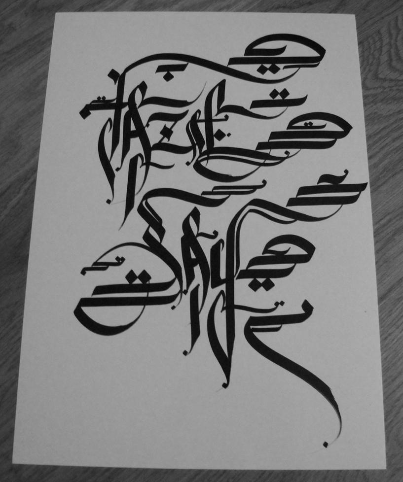 fazilSay by desan21