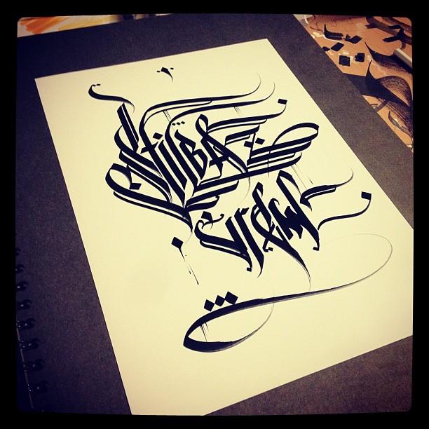 Stilbazcrew1 by desan21