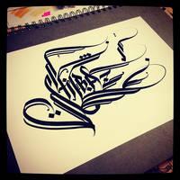 Stilbazlarrr by desan21