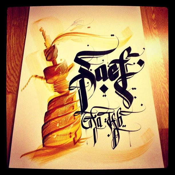 4SaetTfb by desan21