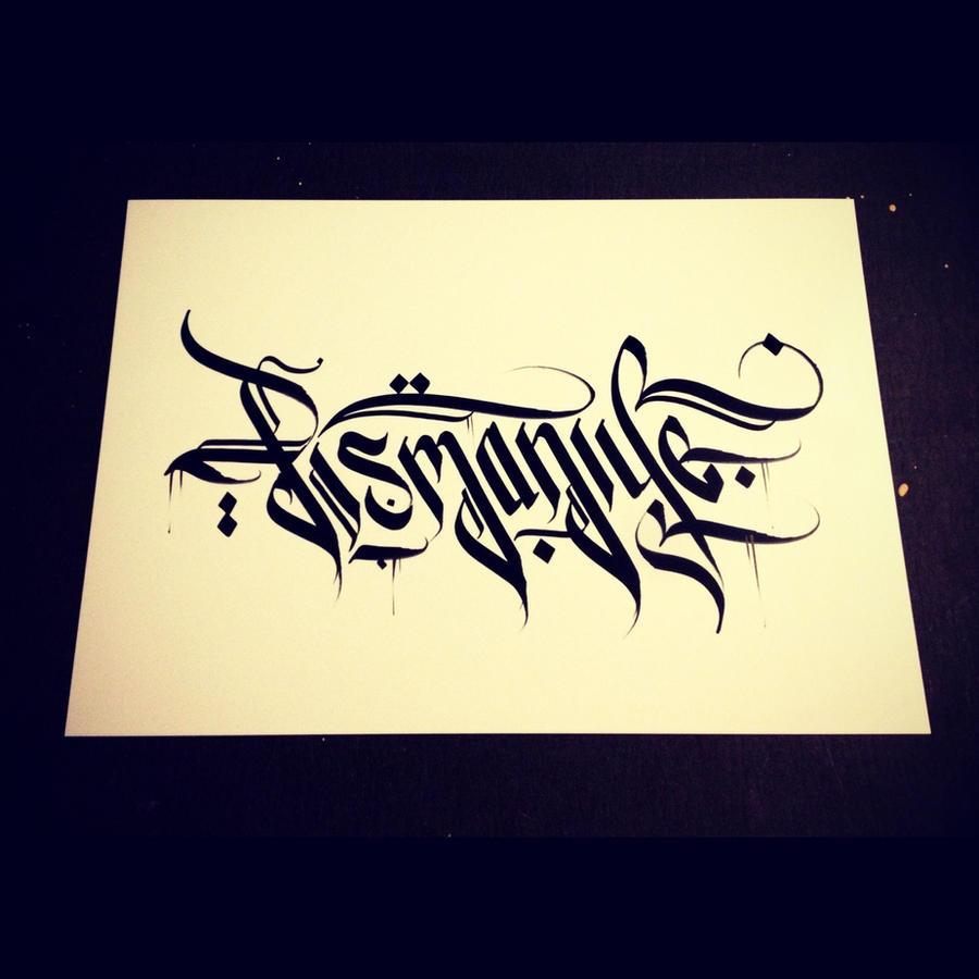 pismaniye by desan21