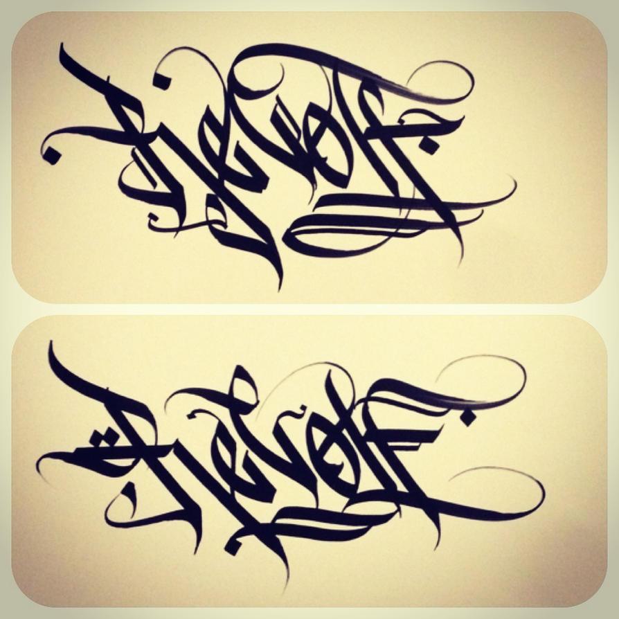 revolt2 by desan21
