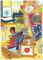 SUSHIMOTO by Demencia